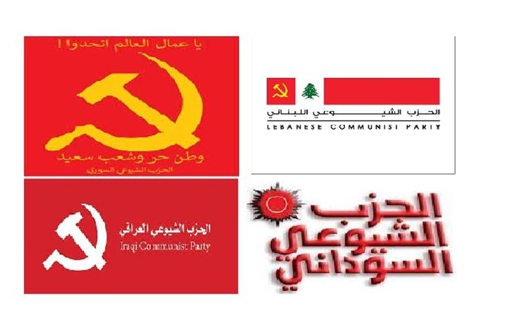 الاقتصاد السياسي لظهور الأحزاب الشيوعية العربية (2من2)