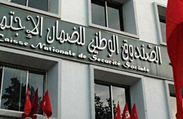 ديون بملايين الدولارات على اتحاد الشغل التونسي.. متى السداد؟
