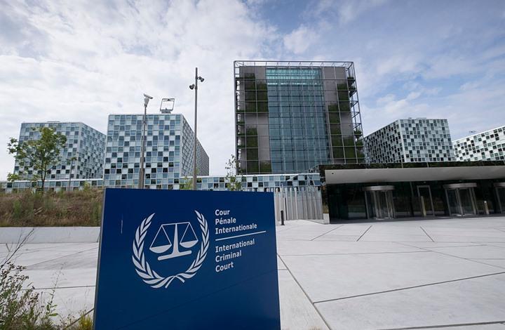 إيكونوميست: اعتراضات ضد المدعي العام الجديد للجنائية الدولية