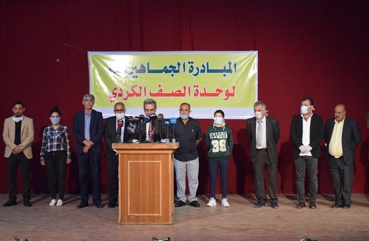 ترحيب أمريكي بالتفاهم الأولي بين الأحزاب الكردية في سوريا