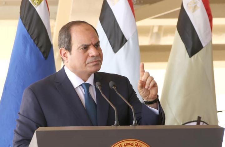 السيسي: عدد سكان مصر سيبلغ 193 مليونا بهذا الموعد.. ويحذر