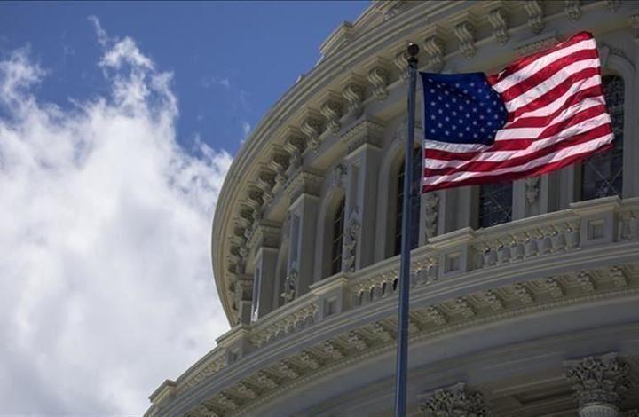 أمريكا تعرض مكافأة كبيرة لوقف التدخل بانتخاباتها (شاهد)