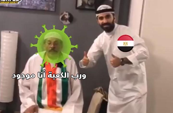 كوميكس عربي   موسم الهجرة إلى المقاهي.. وكورونا حائر (شاهد)