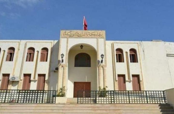 جامعة الزيتونة بين الارتهان للسياسي وأمل ردّ الاعتبار 1من2