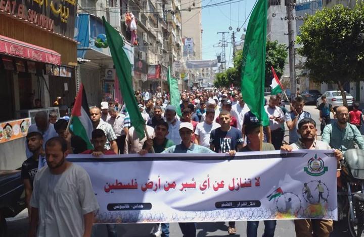 """مظاهرات فلسطينية رافضة لـ""""خطة الضم"""" جنوب غزة (شاهد)"""