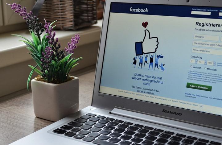 شركات علقت الإعلان في فيسبوك.. آخرها كوكاكولا (إنفوغراف)