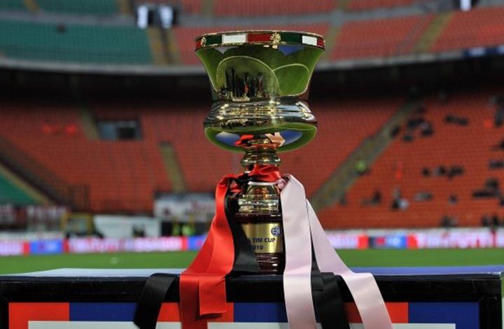 الإعلان رسميا عن موعد مباريات نصف ونهائي كأس إيطاليا