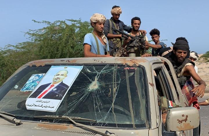 """حكومة اليمن تهاجم """"الانتقالي"""" وتحذّر من كارثة نفطية وشيكة"""
