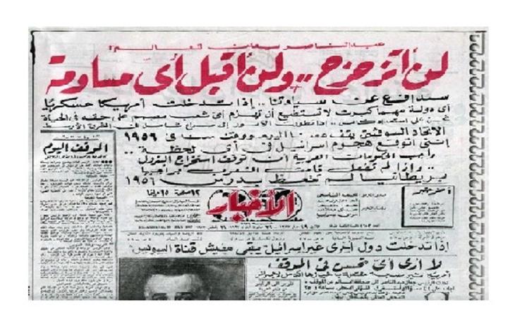 حرب 1967.. هزيمة في الجبهة وانتصار في الإذاعات!