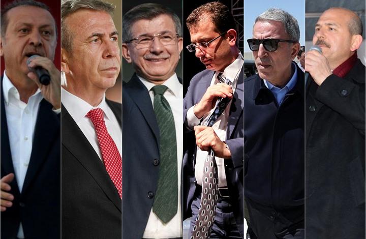 """""""يافاش"""" منافس أردوغان الجديد.. و""""أكار"""" على القائمة لأول مرة"""