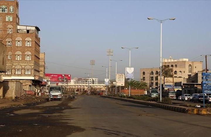 وجهة جديدة للصراع في حضرموت اليمنية.. هل تنجح أبوظبي؟