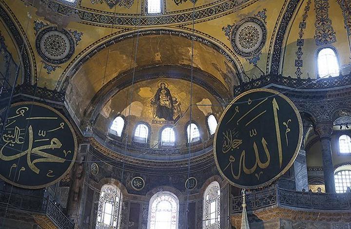 """أنباء عن موافقة مجلس الدولة على إعادة """"آيا صوفيا """" لمسجد"""