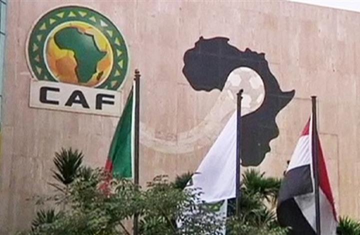 """الـ""""كاف"""" يعقد اجتماعا لتحديد مصير الموسم الكروي في أفريقيا"""