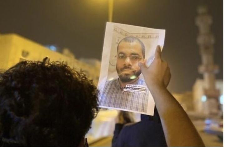 متظاهرون بالبحرين يهتفون عقب وفاة معتقل: يسقط حمد (شاهد)