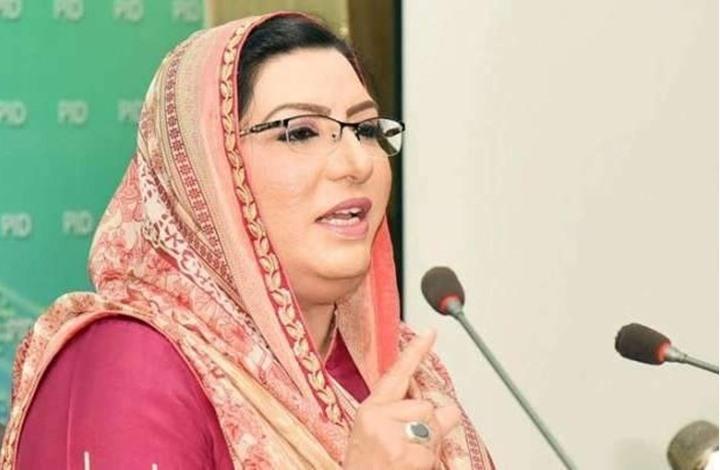 مسؤولة باكستانية تصفع نائبا على الهواء مباشرة (شاهد)