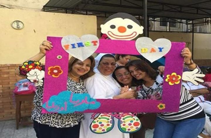 مدرسة تابعة للكنيسة بمصر ترفض طفلة بسبب شكل شعرها