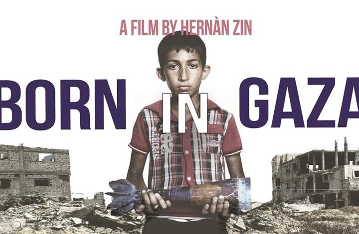 """""""مولود في غزة"""".. فيلم عن ويلات الحرب على """"نتفليكس"""" (شاهد)"""