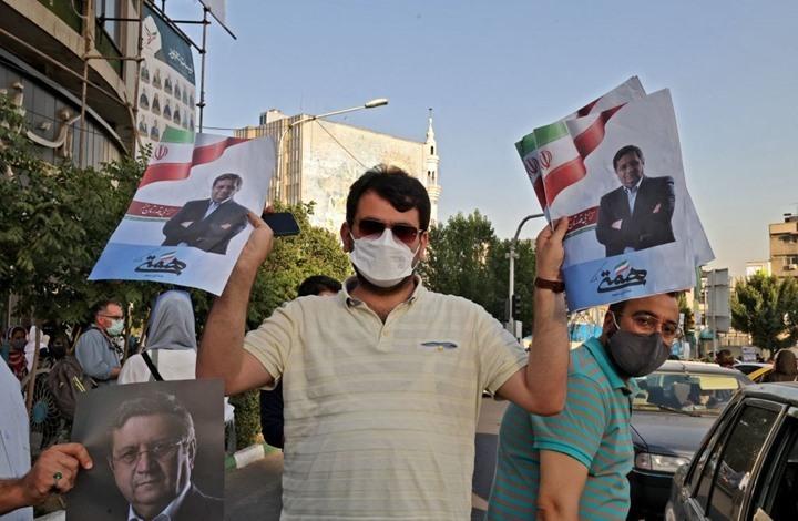 صحيفة: شبح الامتناع الجماعي عن التصويت يطارد انتخابات إيران