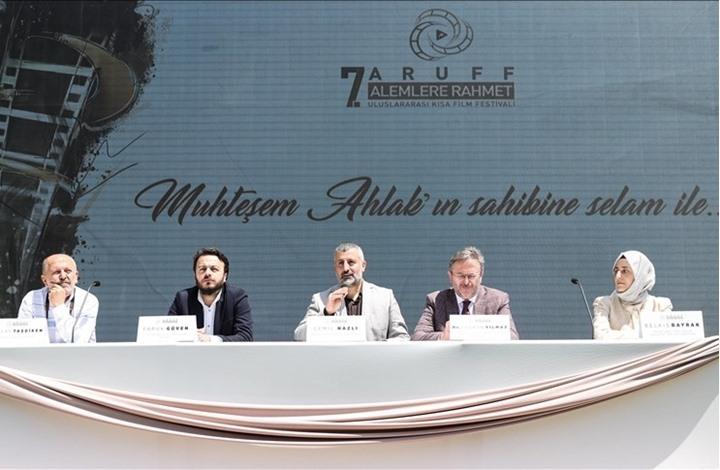"""بعنوان """"رحمة للعالمين"""".. تنظيم مسابقة دولية للأفلام القصيرة"""
