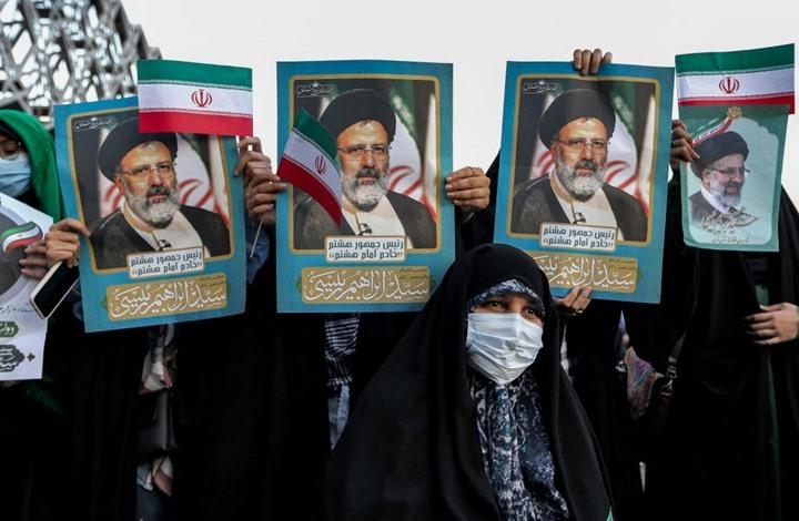 قادة الاحتلال عن رئيسي: فاز الأكثر تطرفا