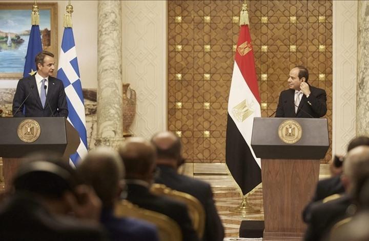 السيسي يؤكد تضامنه مع اليونان ضد ما يهدد سيادتها