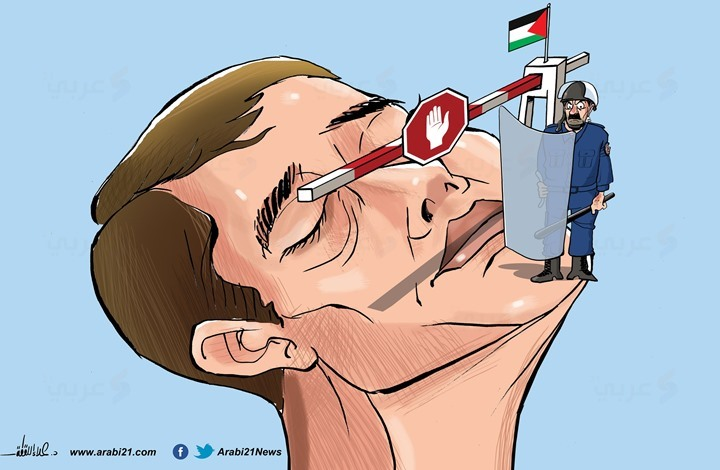 السلطة الفلسطينية وقتل الأفواه..