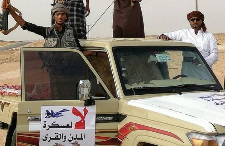 """اتهامات للسعودية بـ""""تهريب"""" مخدرات إلى المهرة اليمنية"""
