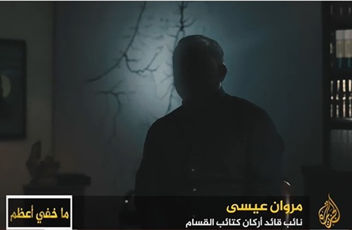 """""""الجزيرة"""" تبث فيلما عن القسام وتلتقي نائب """"الضيف"""" (شاهد)"""
