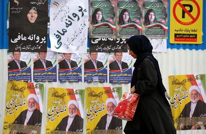 مع قرب الانتخابات.. هذه أبرز الأحزاب والتيارات في إيران