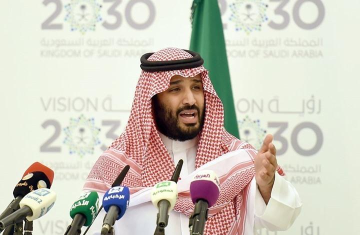 السعودية تسعى لتكون الخامسة عالميا بالنقل الجوي