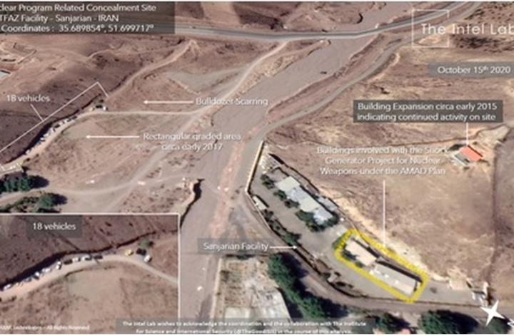 """الأقمار الصناعية ترصد """"نشاطا"""" بموقع نووي قرب طهران (صور)"""