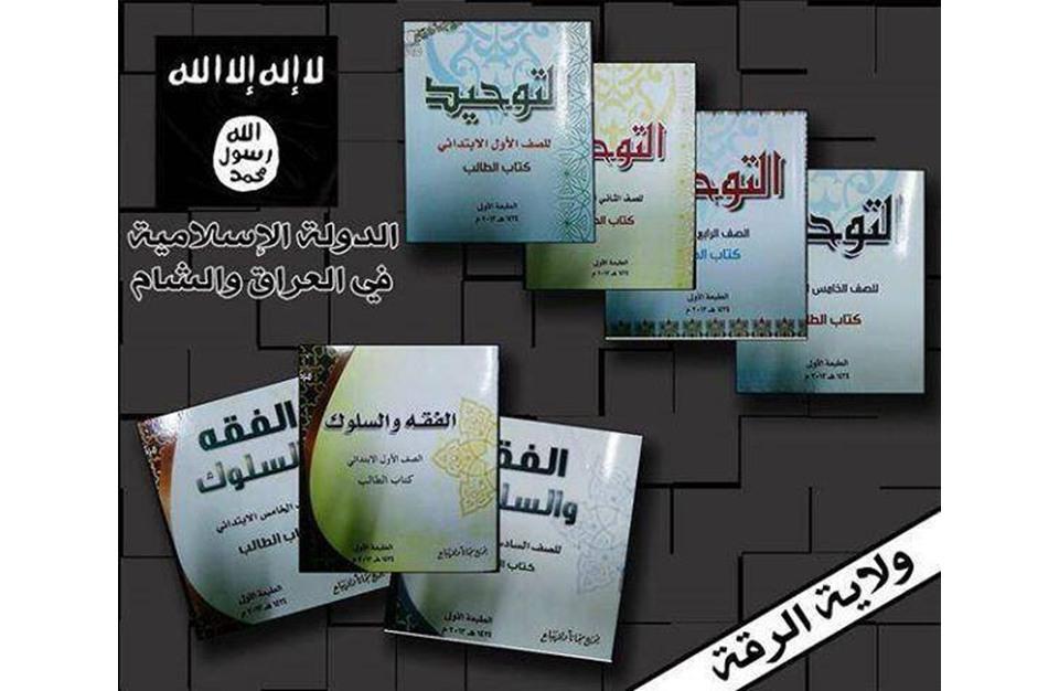داعش يصدر مناهج دراسية خاصة به في الرقة بسوريا