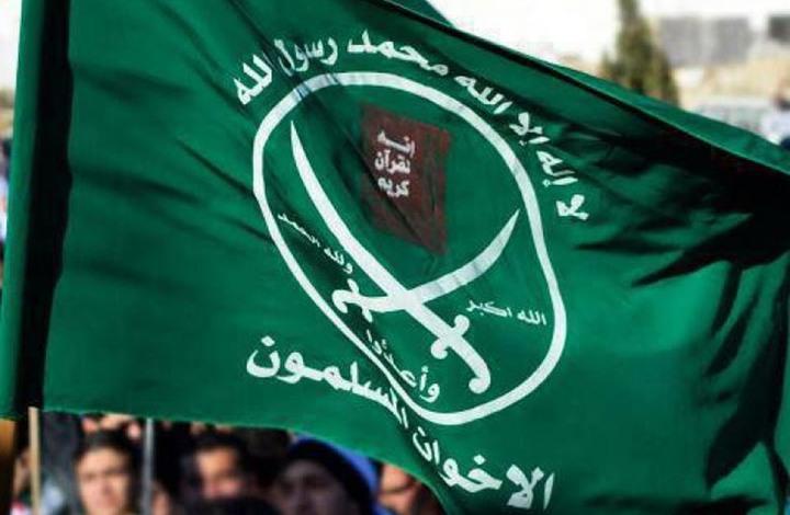 """""""شبابية"""" الإخوان تعلن نتائج تقييم أداء الجماعة منذ 25 يناير"""