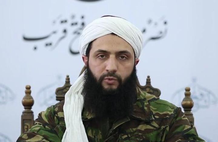 MEE: تعرف على أصول الجولاني زعيم هيئة تحرير الشام