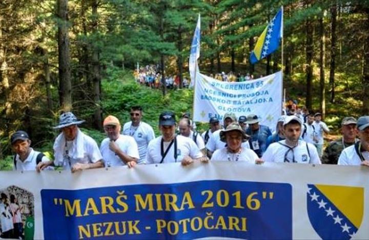 """مسيرة لآلاف البوسنيين لإحياء ذكرى مجزرة """"سربرنيتسا"""""""