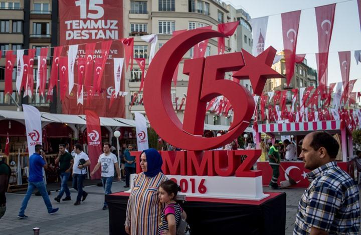 """الرئاسة التركية تنشر """"أنشودة 15 تموز"""" وتصورها أمام آيا صوفيا"""