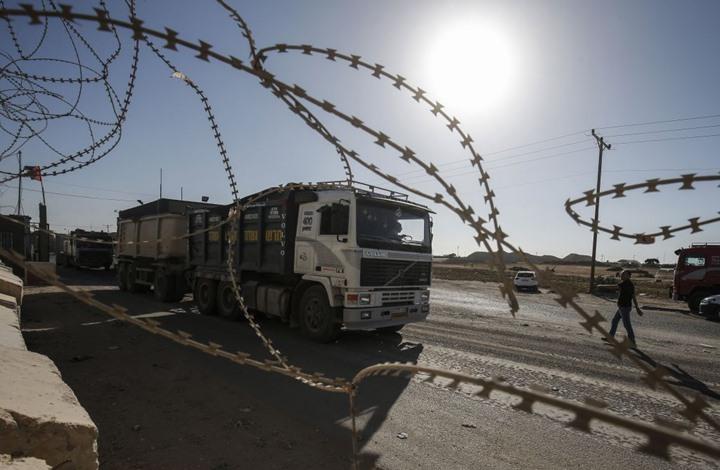 الاحتلال يعلن عن تسهيلات محدودة لقطاع غزة.. تفاصيل