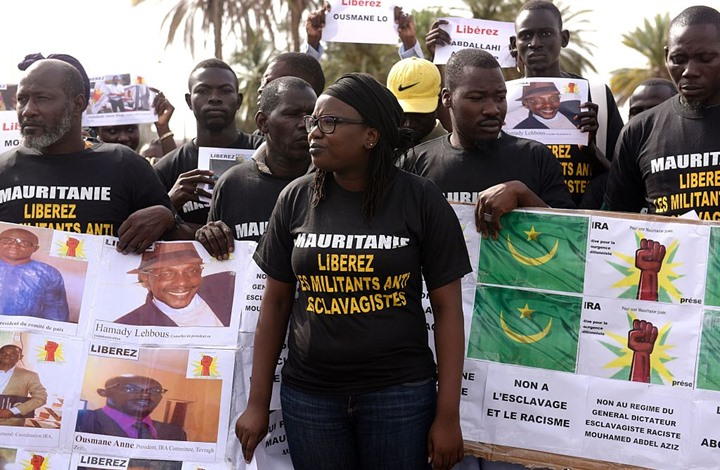 """مسيرة """"افتراضية"""" بموريتانيا دعما لـ""""عبيد"""" سابقين"""