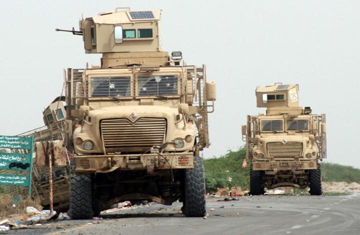 ديمقراطيون بارزون ينتقدون حملة السعودية على الحديدة