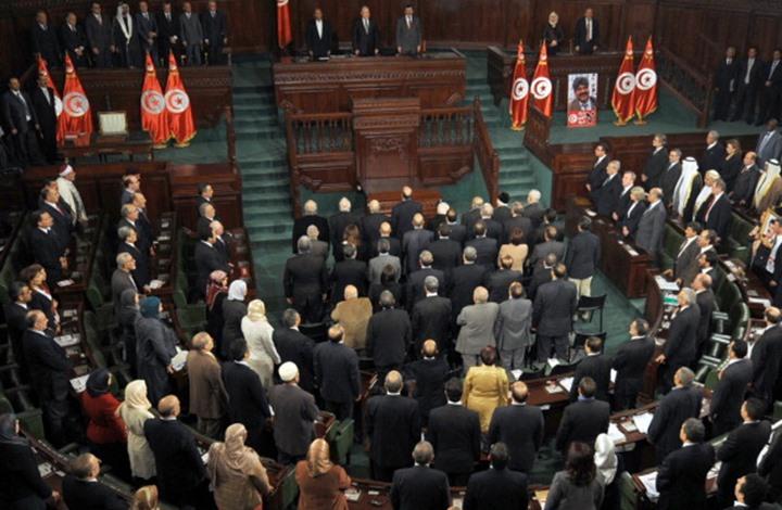 """برلمان تونس يرفض لائحة تعتبر جماعة الإخوان """"إرهابية"""""""