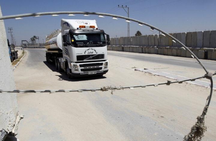 تقدير إسرائيلي: التسوية الاقتصادية لن تجلب هدوءا مع غزة