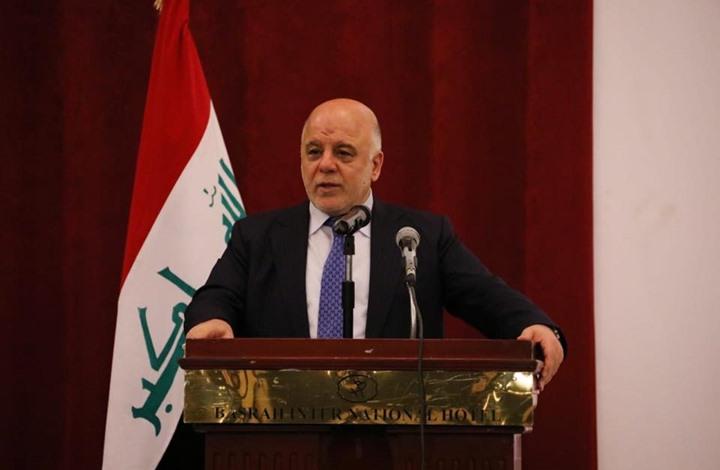 القضاء العراقي ينفي إصدار مذكرة قبض بحق العبادي