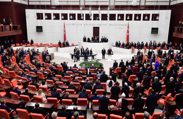 """فوز مرشح """"العدالة والتنمية"""" مجددا برئاسة برلمان تركيا"""