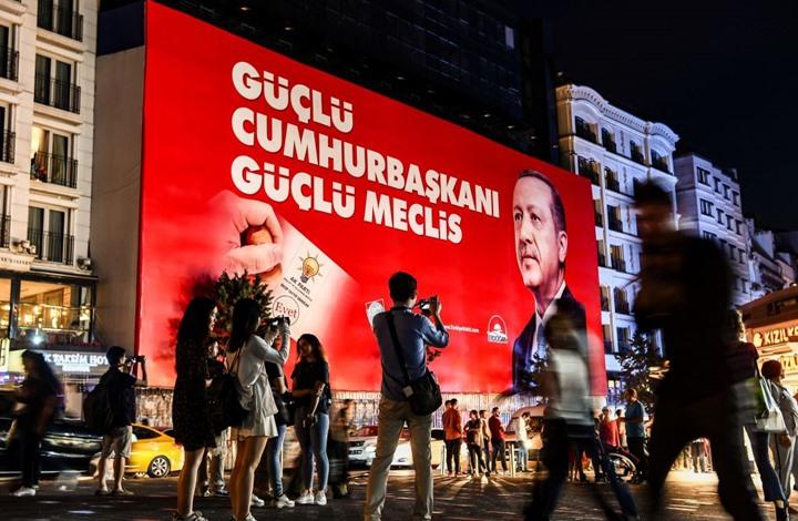 """قطاع """"السياحة الحلال"""" بتركيا يحقق إقبالا واسعا رغم كورونا"""