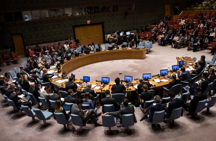 مطالب رسمية بتمثيل عربي وأفريقي دائم في مجلس الأمن