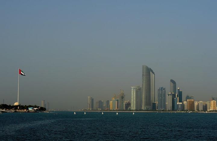 تحقيق لرويترز: الإمارات جندت عملاء سابقين في الـCIA للتجسس