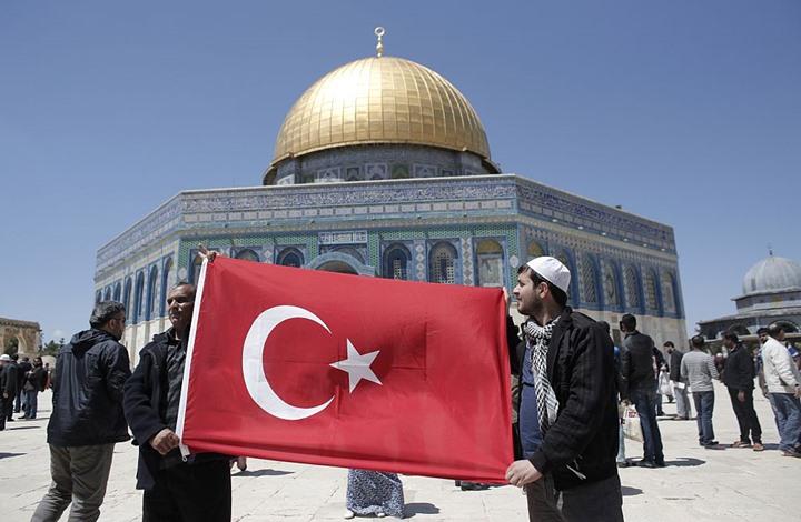 """خطة إسرائيلية لـ""""الحد من نشاط تركيا"""" في القدس المحتلة"""
