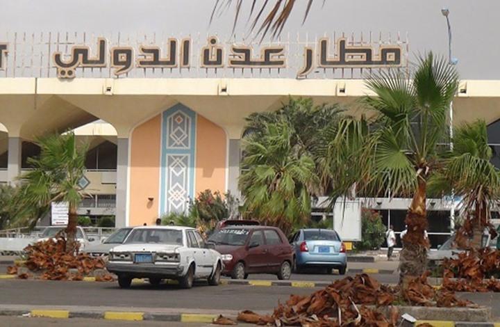 وصول تعزيزات عسكرية سعودية لمطار عدن
