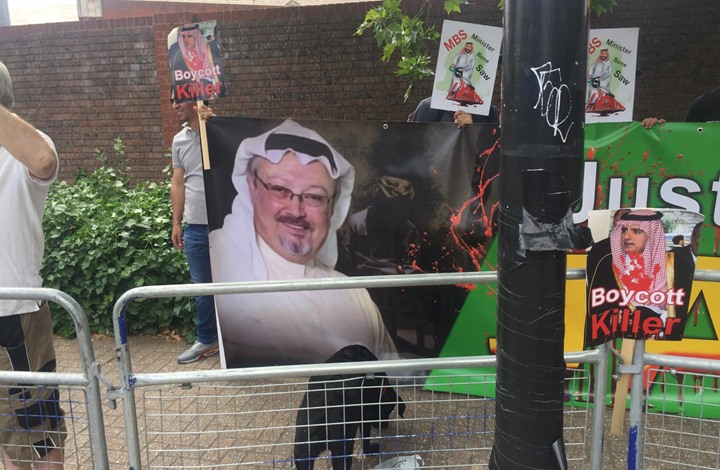 وقفة احتجاج للضغط على حكومة ماي لمحاسبة قتلة خاشقجي (صور)
