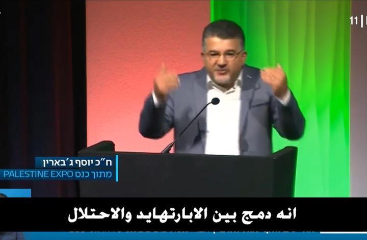 """قناة إسرائيلية تغطي مشاركة جبارين في  """"فلسطين اكسبو"""""""